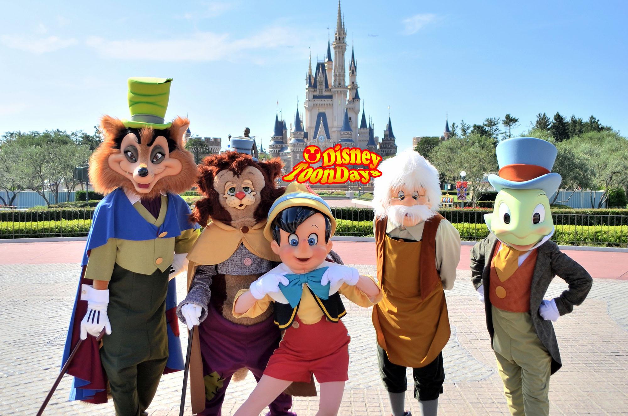 TDL 東京ディズニーランドハッピー15エントリー ピノキオと仲間たち